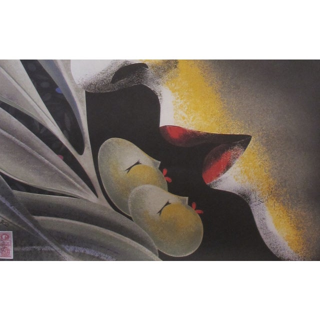 Contemporary Philippe Sommer Olive Oil Poster - Image 2 of 3