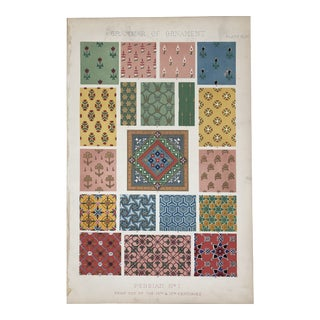 Persian Print From Grammar of Ornament For Sale