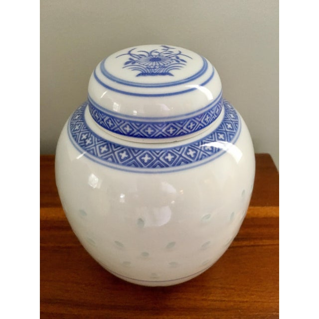 """Vintage ginger jar by Tienshan. I always loved these old rice patterns, the """"rice"""" designs almost look like imprints, and..."""