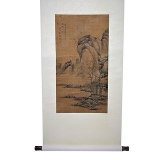 "Antique Chinese ""Mountain Landscape"" Ink-On-Silk Scroll Painting For Sale"