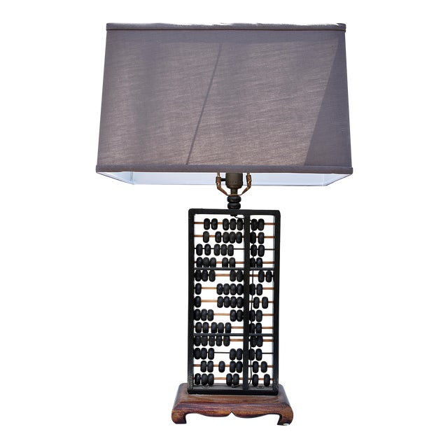 Vintage Abacus Base Table Lamp For Sale