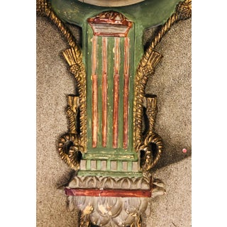 Giltwood French Style Palladio Barometer Preview
