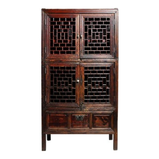 Antique Chinese Lattice Cabinet With Original Patina For Sale
