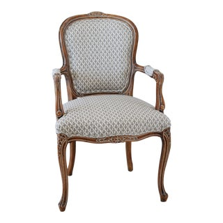 1950s Carved Wood Upholstered French Armchair For Sale