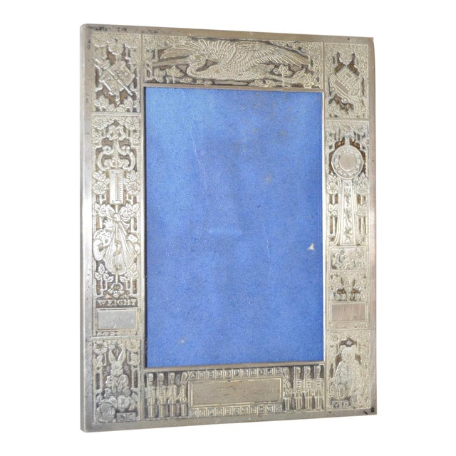 Sterling Silver New Born Baby Picture Frame c.1920s For Sale