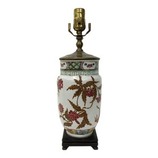 Antique Chinese Vase Lamp With Leave and Berry Design For Sale