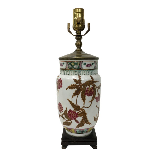Antique Chinese Vase Lamp With Leave And Berry Design Chairish