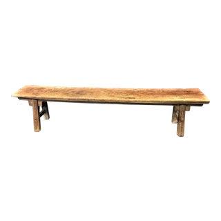 19th CenturyLong Asian Style Elm Wood Bench For Sale