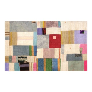 "Nalbandian - 1960s Turkish Patchwork Kilim - 3' X 4'11"" For Sale"