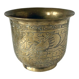 Antique Chinese Etched Brass Planter For Sale