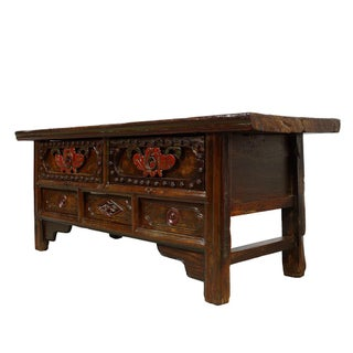 Antique Chinese Rusty Style Coffee Table Preview