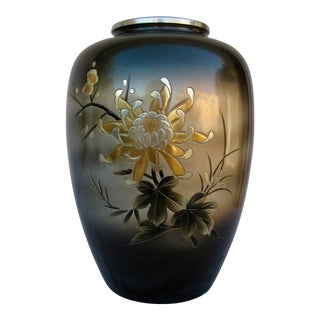 1920s Japanese Engraved Mixed Metal Vase For Sale