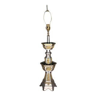 Antique Asian Metal Stand Lamp For Sale