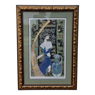 """1999 Shao Kuang Ting - """"Harp"""" Limited Edition Artist Proof #20/50 For Sale"""