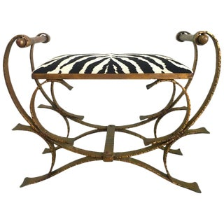 Gilt Wrought Iron Bench Stool with Zebra Print Cushion For Sale
