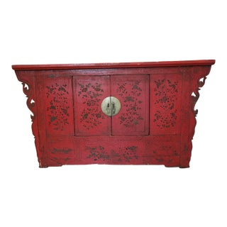 Mid-20th Century Qing Dynasty Red Sideboard