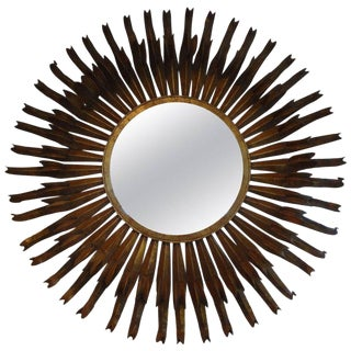Mid-Century Modern Monumental Gilt Metal Sunburst Mirror