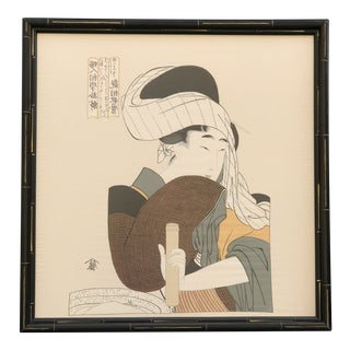 Mid-Century Japanese Woodblock Print on Silk For Sale