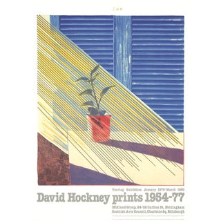 David Hockney, Sun From the Weather Series, Offset Lithograph, Edition: 1000, 1981 For Sale