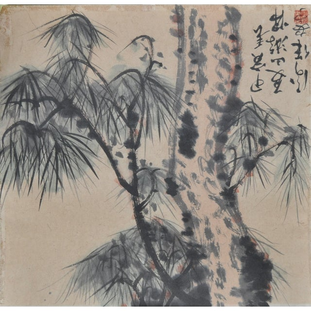 Impressive Asian Bonsai Watercolor Painting C.1950 - Image 1 of 5
