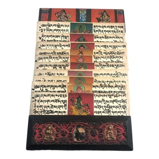 19th Century Antique Tibetan Illustrated Buddhist Sutra With Wooden Covers For Sale