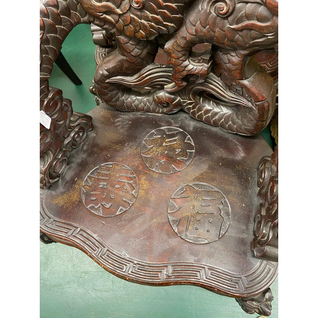 1930s Vintage Carved Rosewood Oriental Dragon Chairs - a Pair For Sale - Image 5 of 12