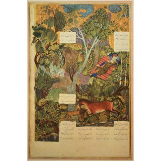 "Pre-1475 ""Rustam Sleeping. His Horse Protects His Master From a Lion"", Original 1940 Swiss Lithograph After Persian Painting For Sale"