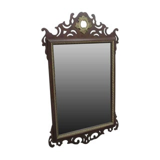 Antique Decorative Wall Mirror
