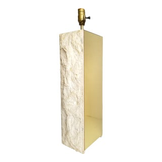 Mid Century Brass & Stone Table Lamp For Sale
