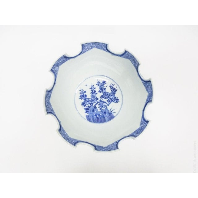 Asian 1990s Vintage Mottahedeh Monteith Blue and White Bowl For Sale - Image 3 of 8