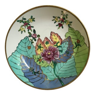20th Century Chinese Brass Encased Porcelain Bowl/Catchall in Tobacco Leaf Pattern For Sale