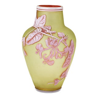 English Yellow Cameo Glass Vase For Sale