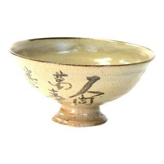 Antique Japanese Tea Bowl For Sale