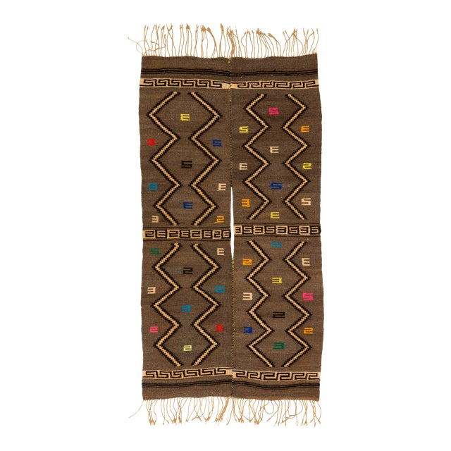 Mixtec Cloud and Thunder Symbol Serape Blanket Oaxaca Mexico For Sale