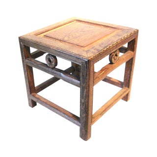 Jichimu Chicken Wood Low Table / Stool For Sale