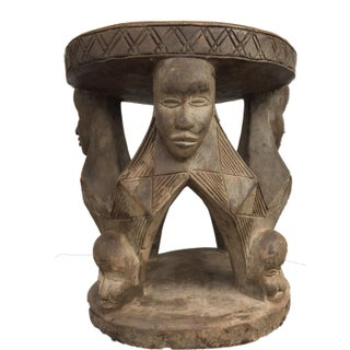"Superb African Baga Stool Guinea 18"" H by 16.5""w Preview"