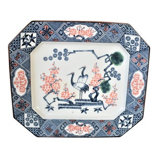 Vintage Vintage Japanese Crane Platter For Sale