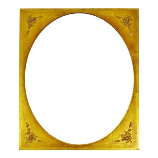 Vintage Gold Gilt Gesso Decorative Rectangle to Oval Frame Insert