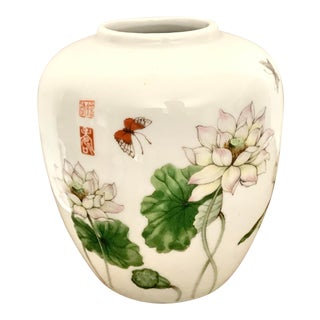 Toscany Japan Lotus Collection Small Vintage Porcelain Round Vase For Sale