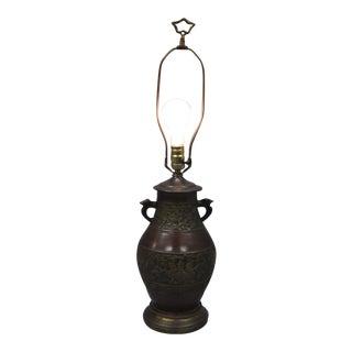 Vintage Chinese Bronze Vase Table Lamp