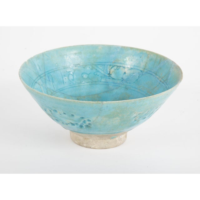 15th Century & Earlier Footed Conical Form Kashan Turquoise Glazed Pottery Bowl For Sale - Image 5 of 8