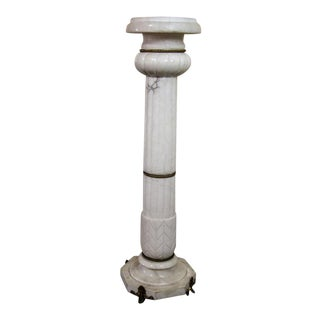 Vintage French Marble Pedestal For Sale