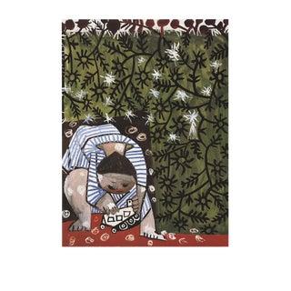 """Pablo Picasso Enfant Jouant 35.5"""" X 27.5"""" Poster Cubism Multicolor, Green Child For Sale"""