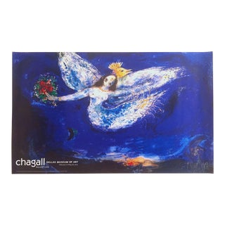 """Marc Chagall Lithograph Print Museum Exhibition Poster """" Firebird New York City Ballet """" 1945 For Sale"""