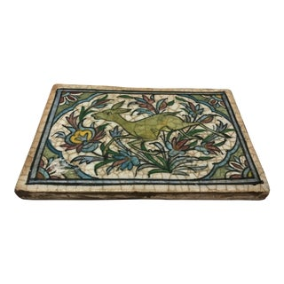 Antique Deer Design Persian Tile For Sale