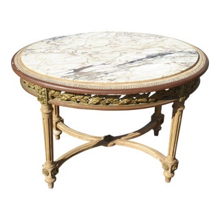 Vintage French Louis XVI White Marble Oval Side / Coffee Table