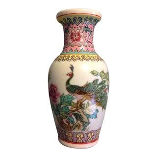 Vintage Jingdezhen Peacock Vase