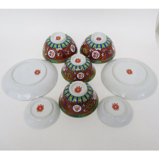 Late 20th Century Red Mun Shou Dinnerware - Set of 8 For Sale - Image 5 of 7
