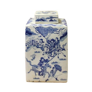 Chinese Blue White Square Porcelain People Scenery Accent Jar For Sale