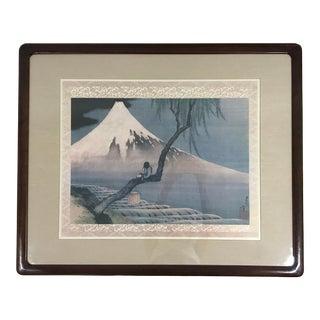 Mid 20th Century Woodblock Print of Japanese Boy Viewing Mount Fuji After Katsushika Hokusai, Framed For Sale